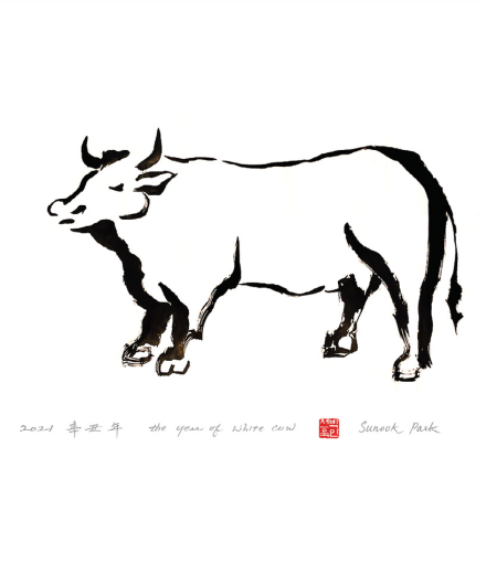 Illustration of Year of the White Cow by Sunook Park